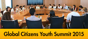Global Citizens Youth Summit 2015(GCYS)
